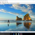 IrfanView-in-Windows-10